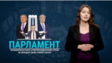 Kazakhstan elections teaser