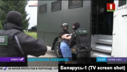 Кадр из репортажа белорусского государственного телеканала о задержании наемников в санатории под Минском 29 июля 2020 года