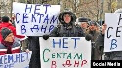 Митинг в Донецке против греко-католической церкви 29 января - фото DAN news