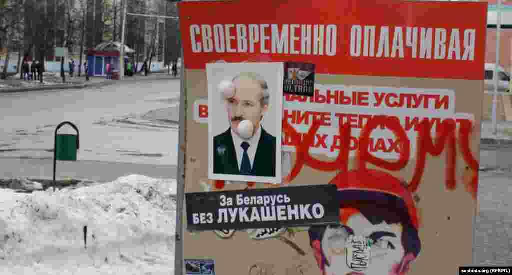 Портрет Лукашенко на столбе. Бобруйск, 2013.