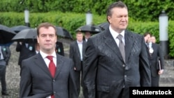 Дмитрий Медведев и Виктор Янукович, Киев, 17 мая 2010