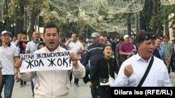 Митинг в Шымкенте