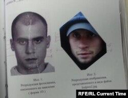 Алексей Коршунов. Фото из материалов уголовного дела
