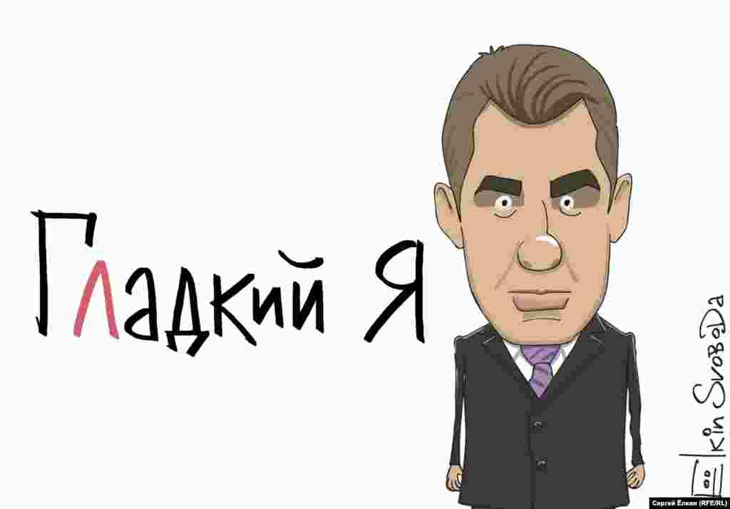 """Карикатура к недавним заявлениям Павла Астахова про """"сморшенных женщин"""""""