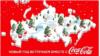 Coca-Cola официально извинилась перед Украиной за карту РФ с Крымом