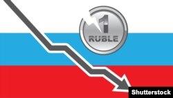 Российский рубль в конце августа обновил минимумы: если год назад за доллар давали 36 рублей, то теперь – 71