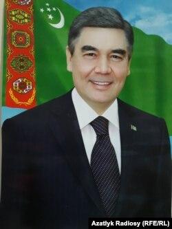Новый портрет Бердымухамедова