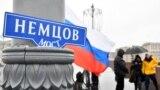 Немцов: убийство и следствие. Вечер с Ириной Ромалийской