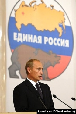"""Владимир Путин выступает на III съезде """"Единой России"""""""
