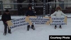 Пикет в защиту татарских активистов. Киев. 3 февраля 2015