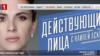 """Навальный сообщил о джете и яхте телеведущей, у которой есть """"отношения"""" с главой ВТБ"""