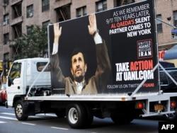 Билборд против президента Ирана в Нью-Йорке. Сентябрь 2011