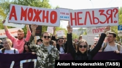 """Протесты на """"Монстрации"""" 1 мая 2019 года в Москве"""