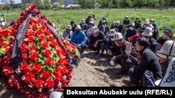Похороны в Бишкеке