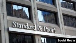Агентство S&P понизило рейтинг России до уровня десятилетней давности