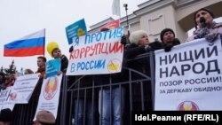 Антикоррупционные митинги в Татарстане