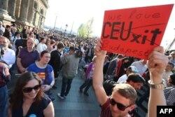 Демонстрация в поддержку ЦЕУ 2 апреля