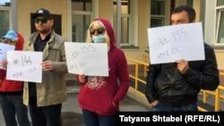 Акция протеста носителей ВИЧ/СПИДа в Новосибирске