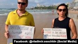 Денис Пшеничный с женой Натальей требует расследовать смерть отца
