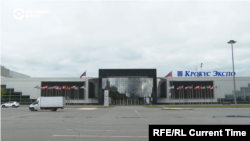 The Crocus Expo center in Krasnogorsk