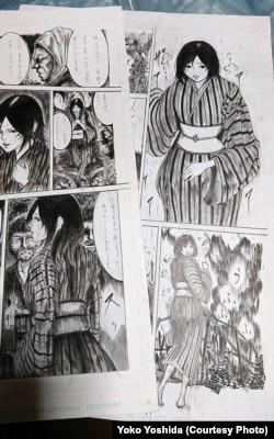 Рисунки Даичи Йошиды