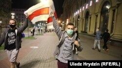 Пикет солидарности с задержанными активистами и потенциальным кандидатом в президенты Виктором Бабарико, Миснк, 18 июня 2020 года