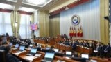 Азия: Кыргызстан накануне выборов
