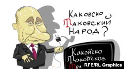 ATR TV channel currenttime.tv cartoon caricature