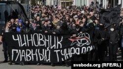 Митинг против налога на тунеядство, Брест, 5 марта 2017