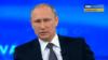 Что Путин сказал народу
