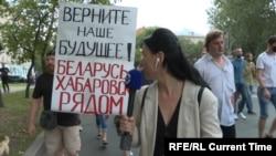 Кадр прямой трансляции с митинга в Хабаровске 25 июля