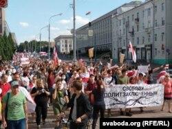 """""""Марш единства"""" в Гомеле 6 сентября 2020 года"""