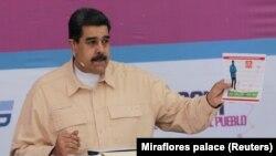 Президент Венесуэлы Николас Мадуро (архивное фото, выступление 3 декабря 2017 года)