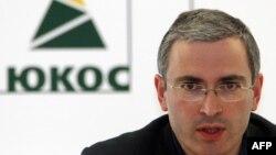 Бывший глава и основной акционер нефтяной компании ЮКОС Михаил Ходорковский