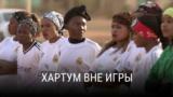 thumb_khartoum