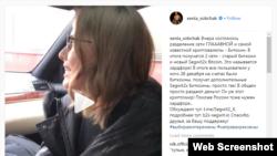 Ксения Собчак рассказывает о форке биткоина SegWit2x