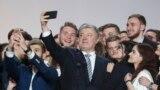 Главное: глобальная коррупция и Порошенко выдвигается на второй срок