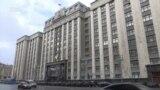 Главное: Дума против Навального
