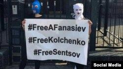 Протесты с требованиями освободить Сенцова, Кольченко и Афанасьева у здания посольства РФ в Киеве, 9 апреля 2016