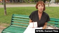 Ирина Мозуляк