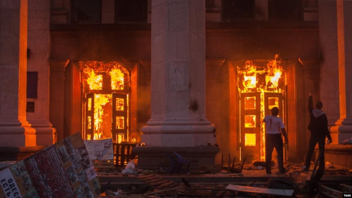 Дом, в котором сгорело всё… К четвертой годовщине Боли