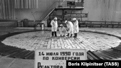 """Химкомбинат """"Маяк"""", 1990 год (архивное фото)"""