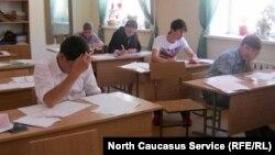 Выпускной экзамен в Дагестане (Россия)