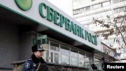 Офис Сбербанка в Киеве, где в апреле 2015 года была обнаружена взрывчатка