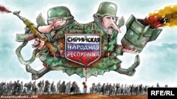 Карикатура Радио Свобода, автор Oleksiy Kustonskyi