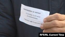 Приглашения на митинг в Алматы 31 октября