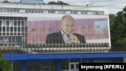 Фотография Путина в Севастополе