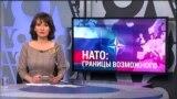 Итоги: спецвыпуск. НАТО – 70: вторая молодость Альянса
