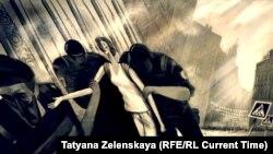 Иллюстрация – Татьяна Зеленская для Настоящего Времени