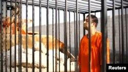 Иорданский пилот Муат аль-Касабех, захваченный и казненный ISIS, фото Reuters